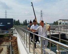 随县领导调研当地污水处理厂建设
