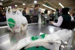 两年缓冲期结束 智利彻底告别塑料袋