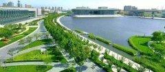 """广州开发区绿色金融项目""""开绿融""""上线 中"""