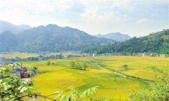 第三届中国生态农业可再生资源循环发展暨现代农业机械