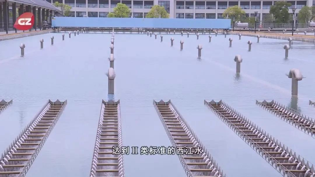 城市生命线 我们在守护:广州北部水厂建成 净水送万家