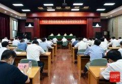 中央第六巡视组向国家林业和草原局党组反馈巡视情况