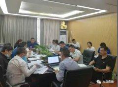 贵州省多个储备林PPP项目成功落地