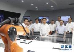 韩正在江苏调研时强调 加大创新驱动力度 强化生态环境