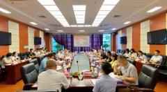 2020年佛山片区理事单位座谈会在佛山