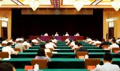 中央第一生态环境保护督察组督察北京市