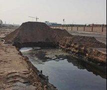 宁夏西泰煤化工利用渗坑非法排污 生态