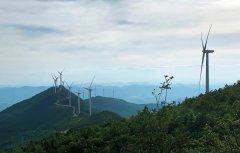 要电量更要环保,高山风场的风向标