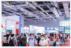 """节能减排、创新发展 """"京润""""杯2020膜法及创新水处理"""