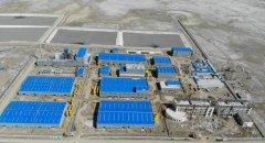 新疆最大危固废处置中心工程建设迎新