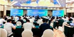 """""""绿色转型 赋能未来"""" 中国新能源高峰论坛在盐城开幕"""