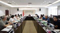 湖南省第二次全国污染源普查工作总结