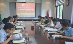 省会展中心与西安建筑科技大学召开2020中国(西安)国