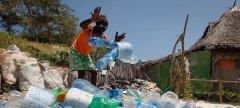 世界各国处理塑料垃圾有何妙招?