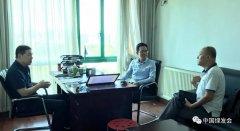 中国绿发会召开罗布泊生物多样性科考