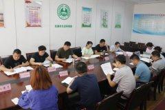 芜湖市生态环境局成功磋商一起生态环