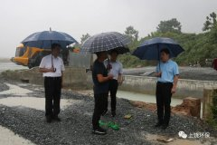 上饶市副市长暗访督导广信区省环保督