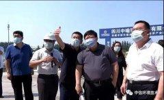 石家庄常务副市长李雪荣调研中信无极皮革产业园
