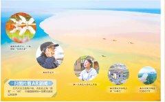 山东:扬起黄河流域生态保护和高质量