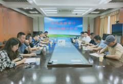 九江市生态环境局召开环保督察审计工作整改问题分析会