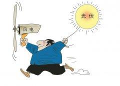 """""""十四五""""规划新增装机容量或超预期  风来了!光伏风电板块暴涨"""