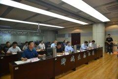 聊城市生态环境局召开空气质量分析研判会