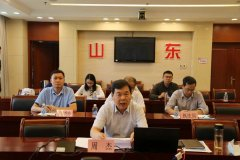 """山东省在2020年""""9.16国际保护臭氧层日""""纪念大会上作典型发言"""