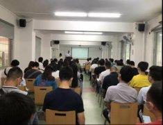 广州市生态环境局举办产废单位环境应急预案备案管理培