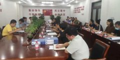 河北省委省政府生态环保督察组到唐山