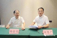湖南省第二督察组向衡阳市转办第一批