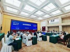 生态环境部科技与财务司司长到中国环
