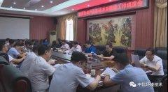 湘南纺织产业基地项目建设工作调度会