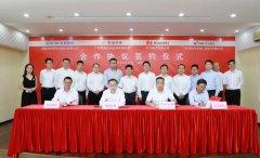 粤海水务携手华为,打造城市全域水系统智慧化平台