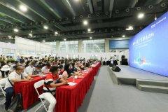 垃圾分类广东模式首度亮相中国环博会