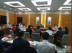 唐山市召开大气污染防治工作座谈调度