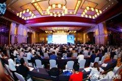 创新驱动环保产业发展,中信环境应邀出席青岛国际水大