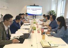 四川启动首个应对气候变化省级地方标