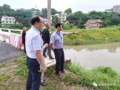 湖南省第六督察组现场督察邵阳市中央交办的重点整治项目