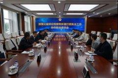 长春市检察院召开加强公益诉讼检察和