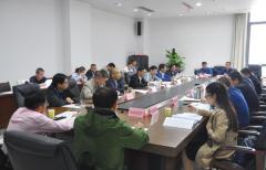 """九江市""""绿盾2020""""自然保护地强化监督工作情况汇报会召开"""