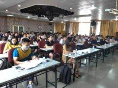 广东省生态环境厅党组专题研究部署落