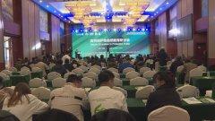 2020中国长白山国际生态会议―自然保护地自然教育研讨