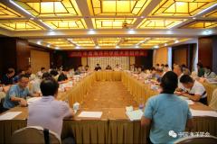2020年度海洋科学技术奖初评会在京召
