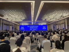2020东亚海洋合作平台青岛论坛开幕