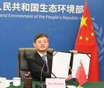 中俄总理定期会晤委员会环保合作分委