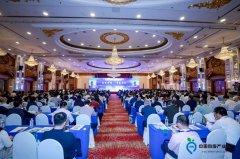 【11月・北京】2020中国危废产业创新