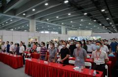 广东省环保管家专业委员会成立――助