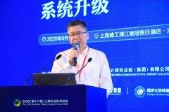 长江环保集团彭丹霖:三峡集团共抓长江