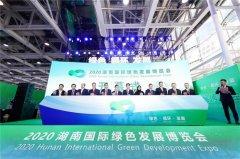 盈峰环境环卫装备亮相2020绿博会,助