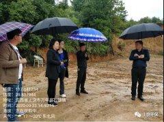 江西省生态环境厅调研组赴上饶市万年县开展涉镉及农村黑臭水体调研工作